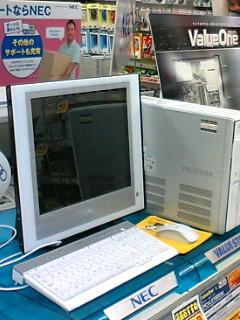 コンピュータの画像
