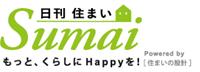 Suma(日刊住まい)へ
